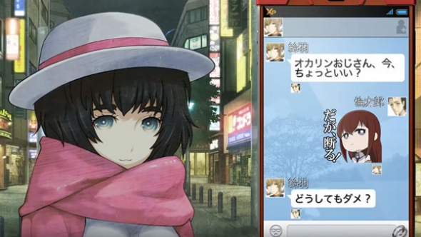 steins-gate-0-ps-vita